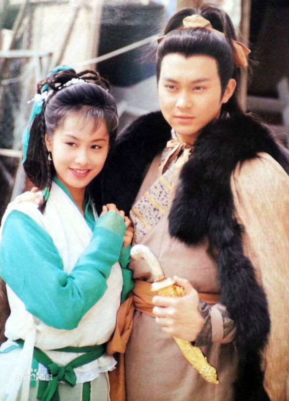 Huang Rong (left) and Guo Jing (right), as depicted in the 1994 television adaptation of The Eagle-Shooting Heroes
