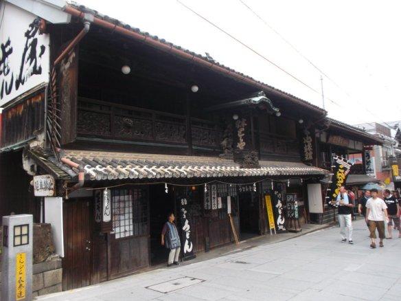 Ye Olde Japanese Architecture