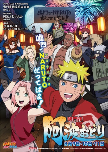 A poster advertising the Naruto City Awa Odori Festival, depicting characters from the popular anime Naruto - in fron there is Naruto and Sakura, and behind them are many other characters such as Tsunade, Gaara, Kakaishi, etc., and they are all dancing the Awa Odori