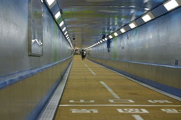 """Kanmon-jindou"" (Kanmon Pedestrian Tunnel). Licensed under GFDL via Wikipedia."